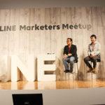 LINE、売れるネット、プレイド、CRITEOが語る、LTVを最大限に向上させるためのアプローチ方法 | イベント・セミナー