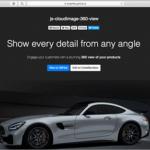 商品を360度回転できる画像ビューワーを簡単に実装できるスクリプト -JS Cloudimage 360 View