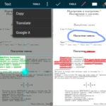 【Androidユーザー必見!】2019年無料で使えるPDFリーダー アンドロイド用PDF閲覧アプリ12選