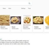 進化したGoogleは文脈まで読み取る!? 検索でヒットする本当のSEO対策とは Googleが文章を理解する仕組み
