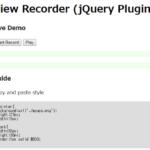 ユーザのマウスの動きを記録し再生できる「viewRecorder」