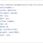 アクセシビリティを改善するために、通常のCSSのリセットに加えるスタイルシート -a11y css reset