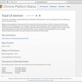HTMLに新しい要素ができる動き、ポップアップする通知パネル用のtoast要素