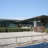 建築家の栗生明の建築作品7選。代表作の平等院鳳翔館など