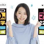 宮崎県でおすすめの英会話教室を徹底比較12選【地域別に紹介します!】