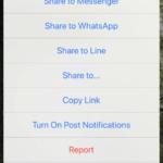 Instagram投稿をリグラム(リポスト)する方法とそのアプリの使い方 UGCの有効活用で効果的なマーケティング実例紹介