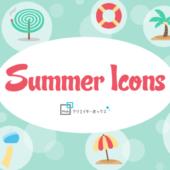 Affinity Designerで夏っぽいアイコンを作ったので無料配布します。商用利用OK!