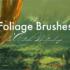 通常は有料だけど、今週だけ無料!草や葉などの植物を写実的に描くPhotoshopのブラシ素材 -Foliage Brushes