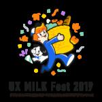 【東京】UX MILK Fest 2019 イベントページ公開