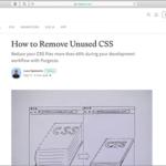 CSSファイルから未使用のスタイルを削除する方法