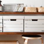おしゃれなデザインの収納ボックス15選。フタ付きのかわいい収納ボックスもおすすめ