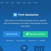 Webアイコンフォントの【Font Awesome】がアカウント登録必須になったので、使い方をおさらいしました