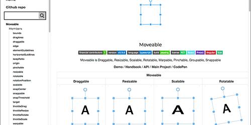 ページ上のあらゆる要素をドラッグ・リサイズ・スケール・回転・ワープ・グループ化・スナップ操作を可能にする万能JavaScriptライブラリ -Moveable