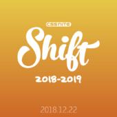 CSS Nite Shift12「Webデザイン行く年来る年」のフォローアップを公開します。