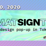 【東京】北欧のデザインカンファレンス「Design Matters」が東京でポップアップ開催決定