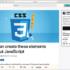 HTMLとCSSも進化している!JavaScriptを使用せずに、HTMLとCSSだけで実装できるUI要素のまとめ