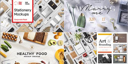 商用利用可!文房具、コスメ、ファッション、フローラル、野菜、果物など、細かいデザイン素材がたっぷり揃ったモックアップ素材が99%オフの期間限定セール