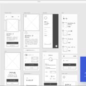 Adobe XDに便利なプラグインが登場!簡単にワイヤーフレームやモックアップを作成できる -Quick Mockup
