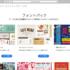 Adobe CCユーザーに朗報!Adobe Fontsに無料で使える、新しい日本語フォントパックが7つも追加
