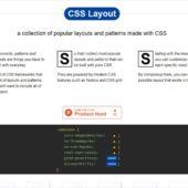 よく使用されている汎用的なレイアウトとUIパターンのCSSコードをコレクションしている・「CSS Layout」