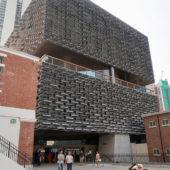 有名建築家が設計した香港の建築物6選。ザハ建築からヘルツォークまで