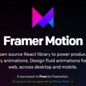 React用アニメーションライブラリ「Framer Motion」