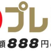 【俺物語!!】の無料動画がフル視聴できるサイトは?映画のあらすじも!dailymotion/pandora/9tsu/は危険?