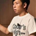 CSS Nite LP64「Coder's High 2019」フォローアップ(7)カイトさん
