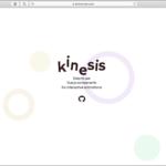 便利なのが登場!Vue.jsでインタラクティブなアニメーションを簡単に実装できる軽量コンポーネント -Kinesis