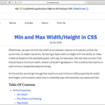CSSの便利なプロパティmin-widthとmax-width、min-heightとmax-heightの効果的な使い方のまとめ