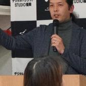 CSS Nite in Fukuoka, vol.13フォローアップ(1)高木 剛志さん