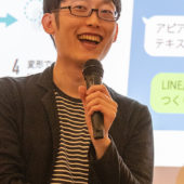 CSS Nite in Sapporo, vol.22「デザインを語る夕べ」フォローアップ(3)コロさん