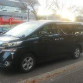 【速報版】Uber BLACK(ウーバーブラック)を京都観光や羽田空港、成田空港で使う方法!クーポン、プロモーションコードありコード