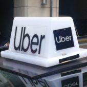 【高級車タクシー】Uber LUX(ウーバーラックス)で使える無料クーポン&プロモーションコードと使い方とは