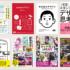 プライム会員0円もあるぞ!Kindle本の大規模なセールが開催、Web制作・デザイン・イラスト本もたくさん対象です