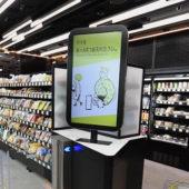 高輪ゲートウェイ駅に「無人AI決済店舗」。常設店舗でウォークスルーを体験
