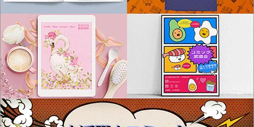 漫画や同人誌の表紙・ふきだしにぴったりな日本語フォントが99%オフの3200円で購入できる期間限定セール