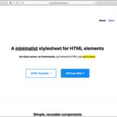 必要なのはHTMLだけ、一行加えるだけでスマホ対応のWebページができてしまう超軽量スタイルシート -MVP.css