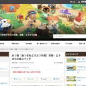 GameWith(ゲームウィズ)、Game8(ゲーム8)←ここらへんのゲーム攻略サイト