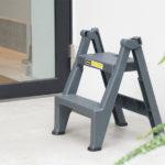 おしゃれなデザインの踏み台13選。かわいい木製や折りたたみステップスツールもおすすめ
