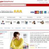 日本のeコマース市場の特徴についてトップ3プラットフォームから考察