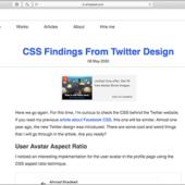 TwitterのUIデザインで見つけたCSSのテクニックのまとめ