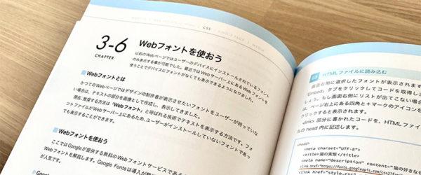 Twitter 人気のつぶやき 6/20〜6/26 2020