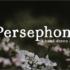 かわいい有料フォントが今週末まで無料!春をイメージした手書きのセリフフォント -Persephone「ペルセポネ」