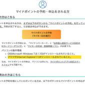 Twitter 人気のつぶやき 7/4〜7/10 2020