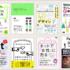 MdNのWebデザインとWeb制作のKindle本が、50%オフ!今年発売されたばかりの良書も含む特大セールが開催