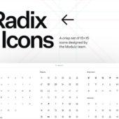 小さなサイズでも形状を認識できるようデザインされたオープンソースのミニマルなアイコンセット・「Radix Icons」
