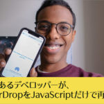 とあるデベロッパーが、JavaScriptだけでどのようにしてAirDropを再現したか