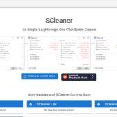 軽量で超シンプルなWindows用のシステムクリーナー・「SCleaner」