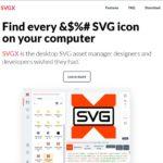 SVGの編集や最適化、変換、管理や検索が可能なSVG管理デスクトップアプリ・「SVGX」